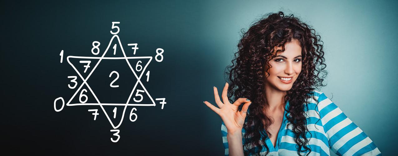 ¿Conoces la estrella de la suerte para elegir tus números?