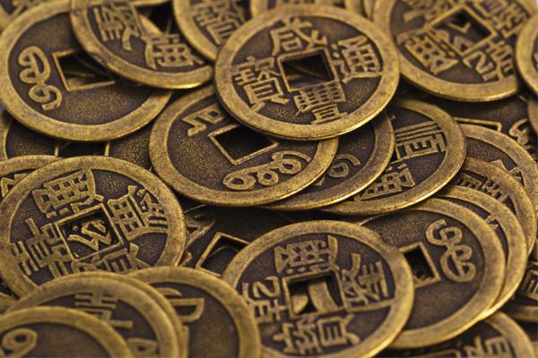 Amuletos de la buena suerte